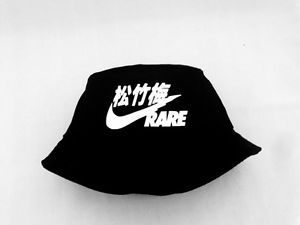 232f4fa7f0a Very Rare Air Bucket Hat VRNY Japanese Chinese