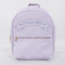 Kawaii harajuku pastel blue dreamer backpack on storenvy
