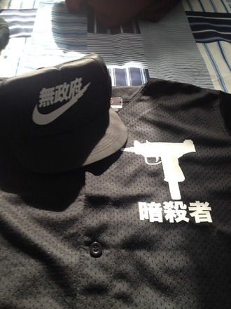 shirt clothes baseball jersey jersey tumblr streetstyle black dope streetwear apparel top hat japanese nike snapback gun menswear urban menswear
