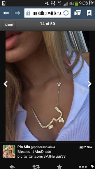 arabic style arabic jewels pia mia perez abu dhabi arabian style arabian