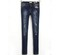 Amaya torn skinny jeans · love, fashion struck ·