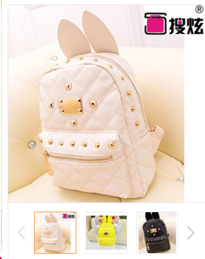 Bunny rabbit ears rivets backpack preppy style cute pu leather backpack womens bags free shipping