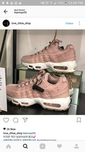 shoes,nike air max 95,air max 95,nike shoes,nike,trainers,oxford pink,pink,nude,pastel,pink nike airmax,airmax nike nude,air max 95s