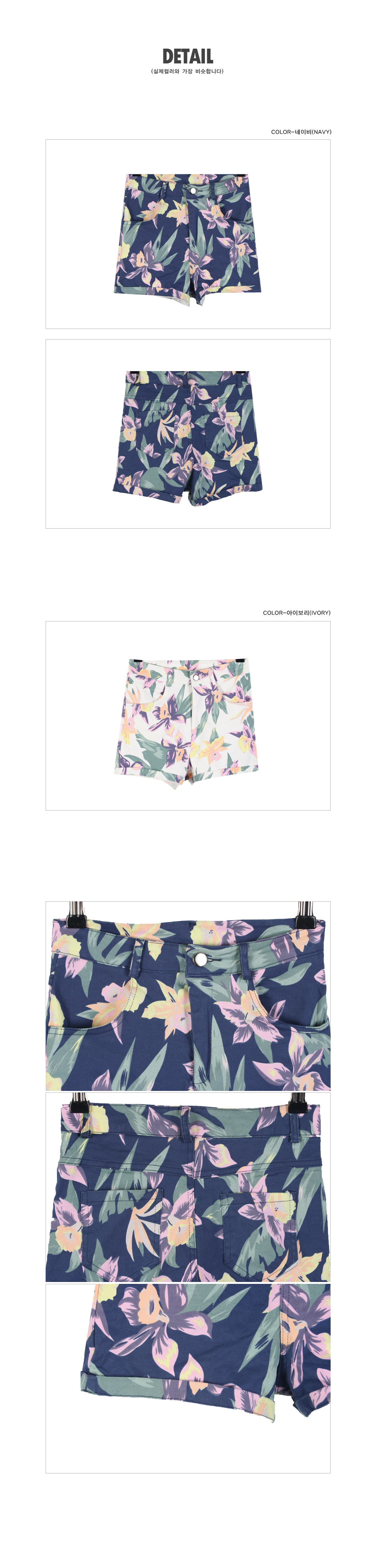 Pastel Orchid Low Rise Shorts | DABAGIRL, Your Style Maker