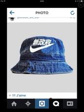 blue,menswear,beanie,nike,hat,bucket hat