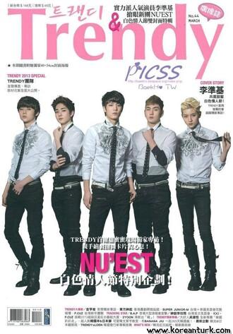 menswear k-pop nu'est baekho aron korean korea menswear menswear gradient(?) shirt lol menswear i need these so bad