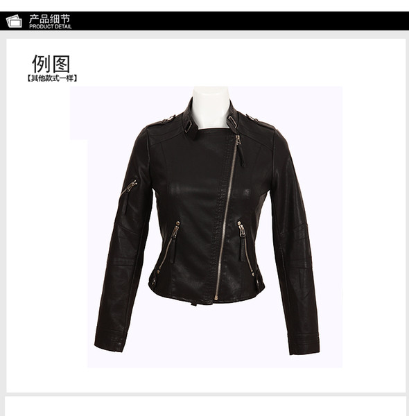 Up women leather jacket lapel zipper leather jacket oblique zipper design