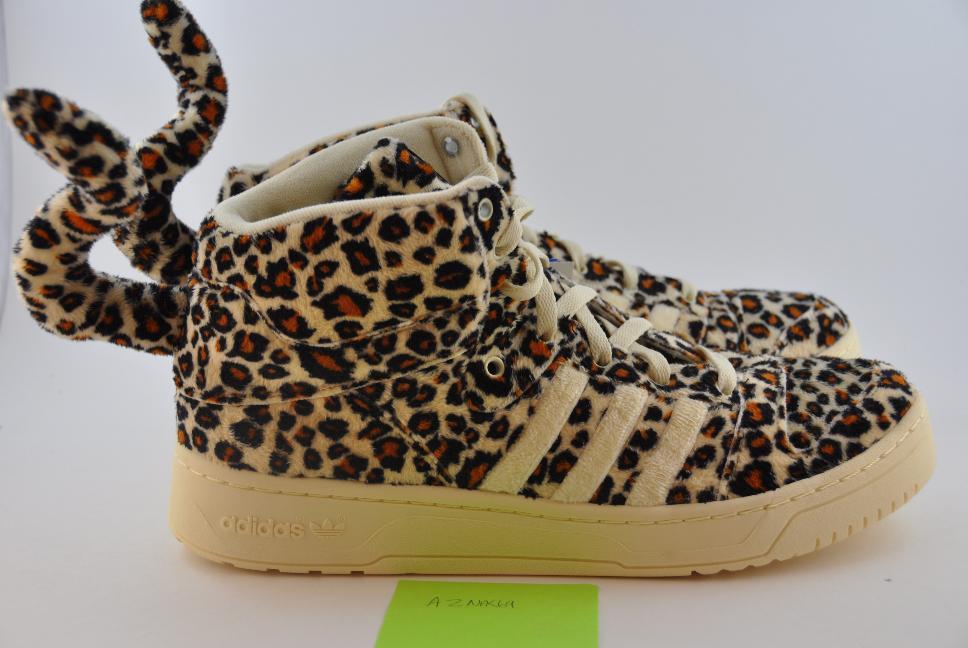 Js Leopard Adidas Ebay