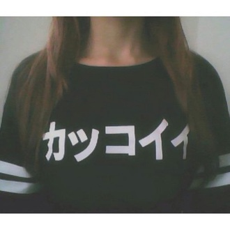t-shirt fashion quote on it ymbols black and white tumblr japanese aesthetic