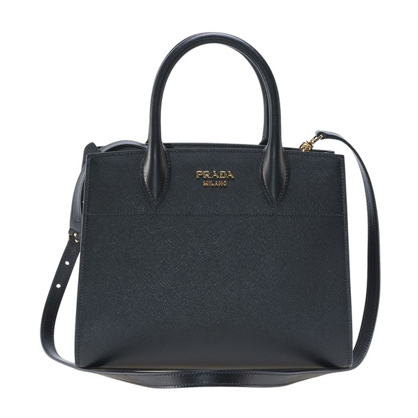 Prada white black bag