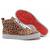 leopard printed christian louboutin rantus orlato mens sneaker