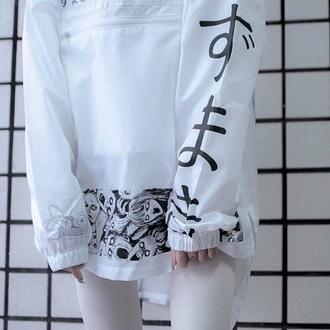 jacket white japan zombie aesthetic aesthetic tumblr tumblr pale sad boys