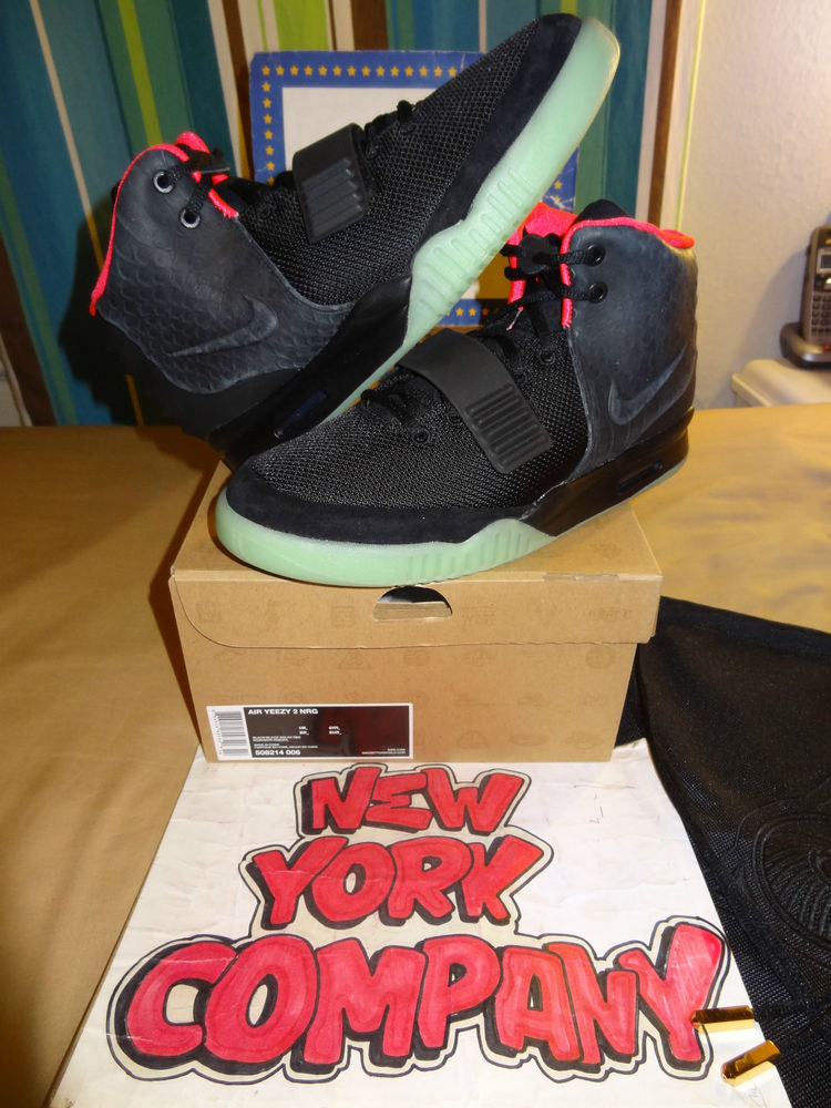 cheap for discount 22485 02c80 Nike Air Yeezy 2 NRG Blink II Kanye West Galaxy Platinum Zen Net Tan Yeezys  Dons   eBay
