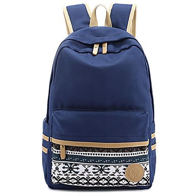 Women's Upgrade Academy students Backpack - USD $ 23.99