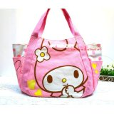 Amazon.com: my melody bag