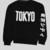 TOKYO Sweatshirt Medium | KYC Vintage ($11.00)
