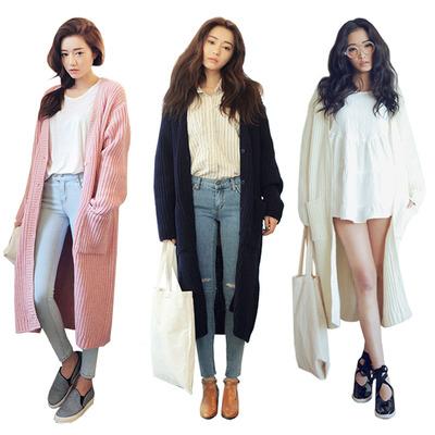 Long knit cardigan · summah breeeze · online store powered by storenvy