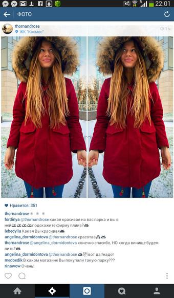 winter outfits parka parka coat