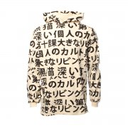 10 Deep Kanji Hooded T-Shirt Natural