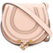Chloé - marcie cross-body bag - women - cotton/calf leather - one size, pink/purple, cotton/calf leather