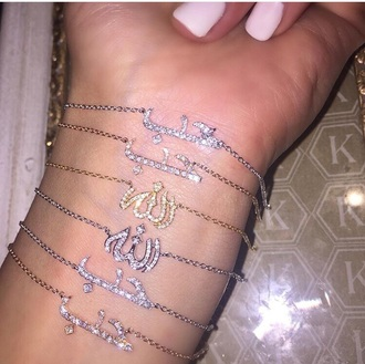 jewels gold silver rose gold bracelets arabic arabic writing necklace