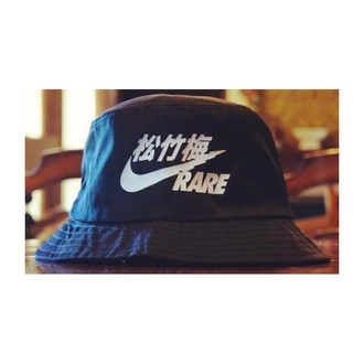 hat black nike white chinese bucket hat