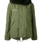 Mr & mrs italy - trimmed hood short parka - women - cotton/leather/polyester/racoon fur - s, green, cotton/leather/polyester/racoon fur