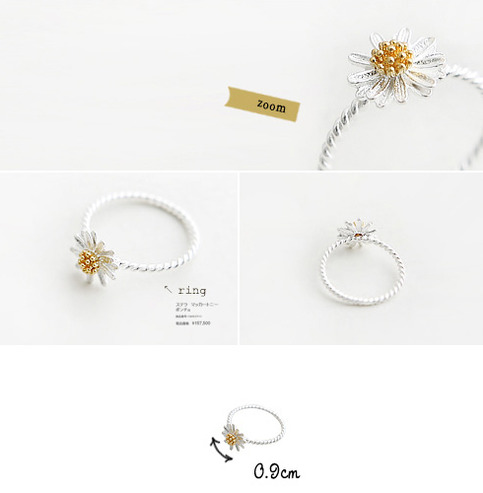 Noirlu | Lovely Silver Daisy Ring | Online Store Powered by Storenvy