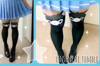tights leggings bottoms kawaii skirt kawaii tights kawaii legging baby blue sky blue kawaii shirt