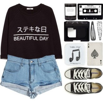 top chinese text japanese text japanese black and white not kawaii quote on it beautiful day