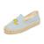 Soludos Banana Platform Smoking Slippers - Chambray