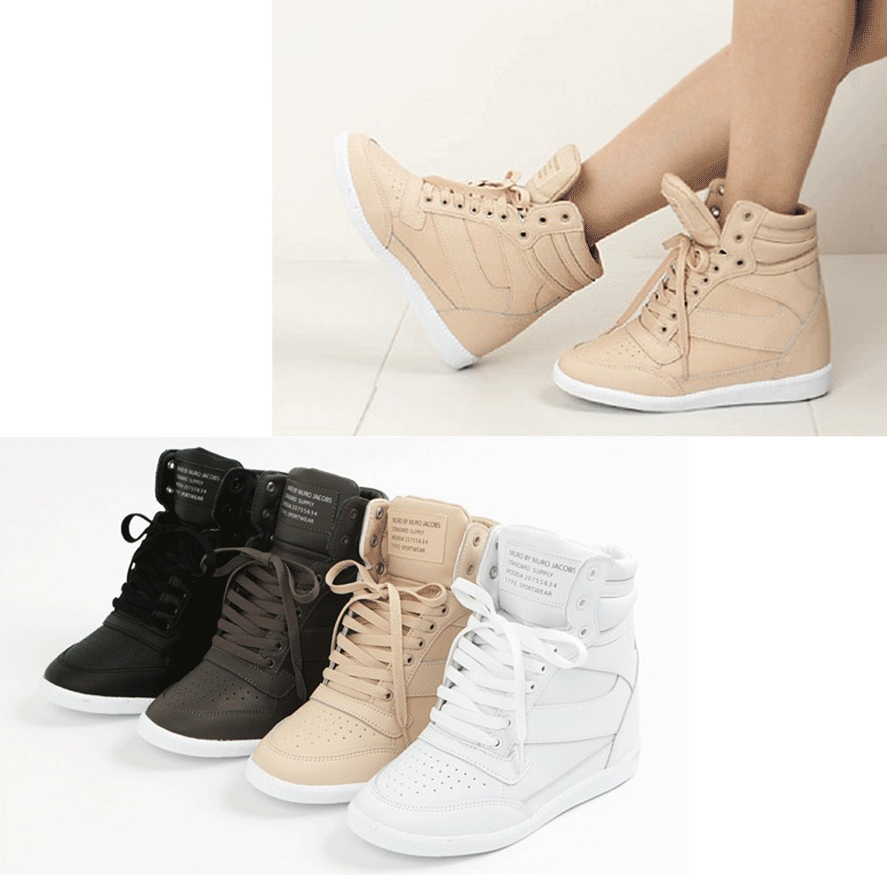 Sneakers With A Wedge Heel