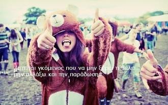 coat brown jumpsuit animal bear teddy bear cute