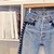 DIY Pom Pom Jeans | Embellished Vintage Levis | ...love Maegan