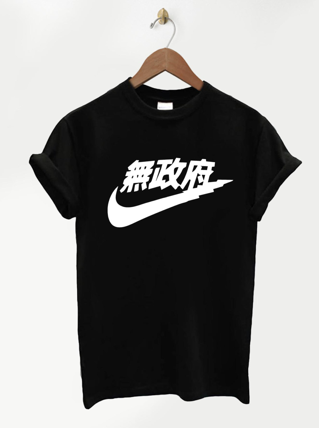 T-shirt Nike Japan Fan Made Logo Noir Blanc (XS au XL)