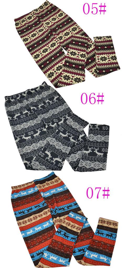 OM Snug Leggings   Outfit Made