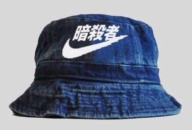 Very rare air bucket hat denim