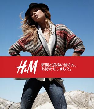 H&M | H&M JP