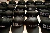 hat,black,pale grunge,soft grunge,kawaii grunge,kawaii dark,japanese,cap,black cap,very rare,katakana print,japan,japanese streets,japanese printed cap,japanese print