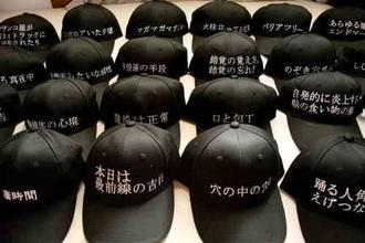 hat black pale grunge soft grunge kawaii grunge kawaii dark japanese cap black cap very rare katakana print japan japanese streets japanese printed cap japanese print