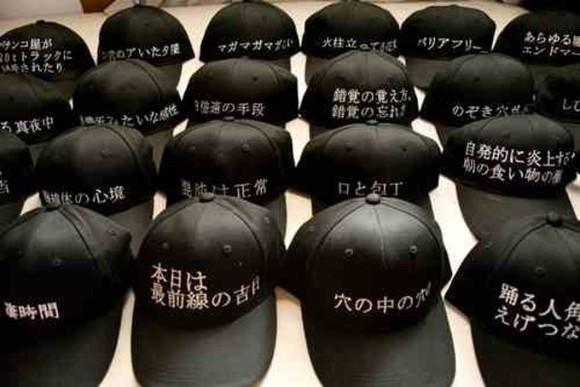 black cap hat pale grunge soft grunge kawaii grunge kawaii dark japanese black cap very rare katakana print japan japanese streets japanese street fashion japanese printed cap japanese print