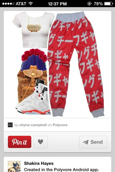 red dress red underwear letters sweatshirt pants joggers chinese language pizza print skinny tight high heels quilted