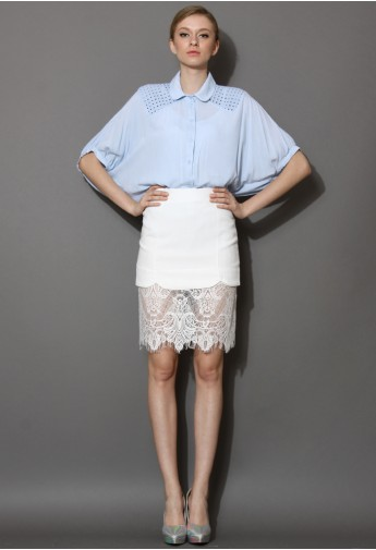 Lace Panel Hem Skirt in White - Retro, Indie and Unique Fashion
