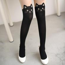 YESSTYLE: 'cat ' Search Results - Women (Bestsellers) - Page 1 - Free Shipping on orders over $25