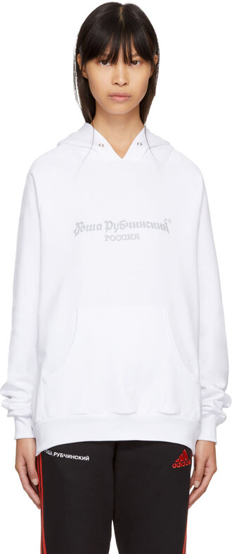 hoodie white sweater