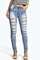Lara super skinny slit leg tube jeans