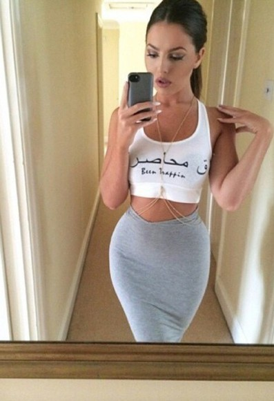 top clothes crop tops white arabic writing arabic calligraphy crop top,arabic, arabic style tight crop top tight top white crop top