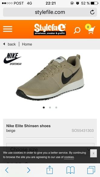 shoes nike nike elite shinsen beige low top sneakers nike sneakers
