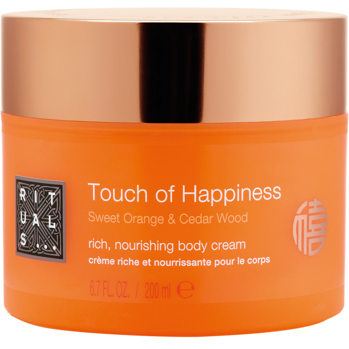 Rituals Touch of Happiness Whipped Body Cream at Barneys.com