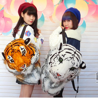 Plush tiger head shoulder backpack · harajuku fashion · online store powered by storenvy